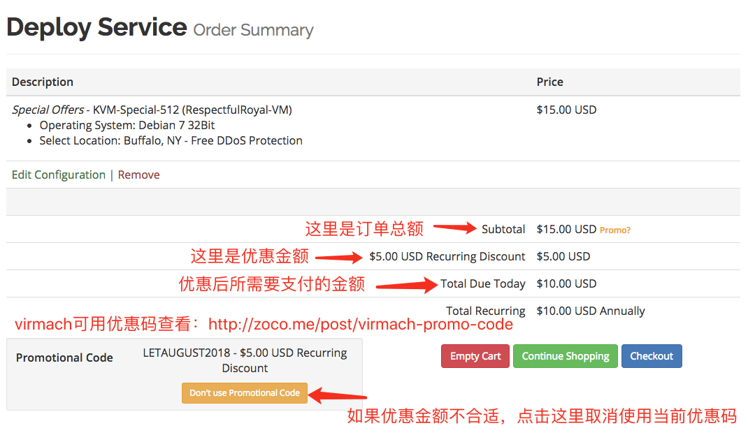 virmach-promo-code-result.png