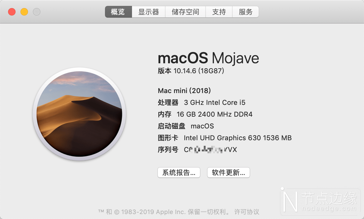 macos-mojave-10-14-6-1.png