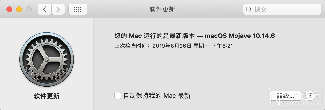 macos-mojave-10-14-6-2-system-update.png