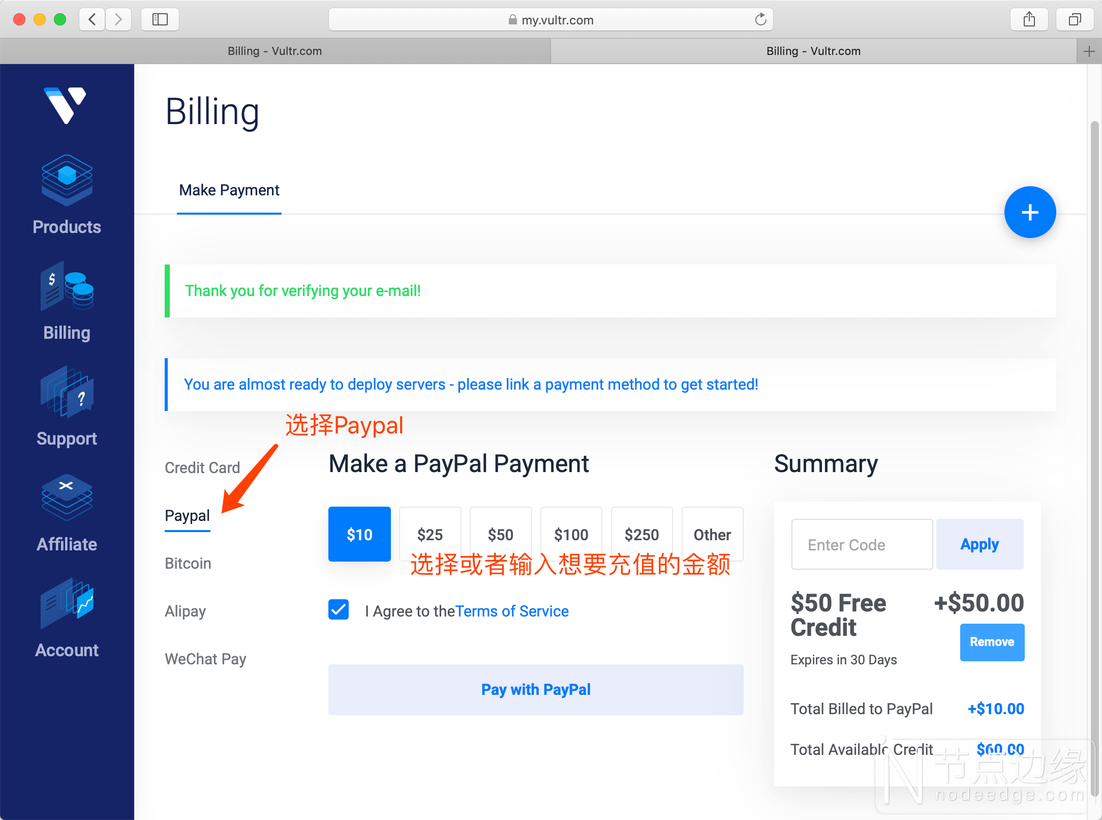 Vultr-Paypal.png