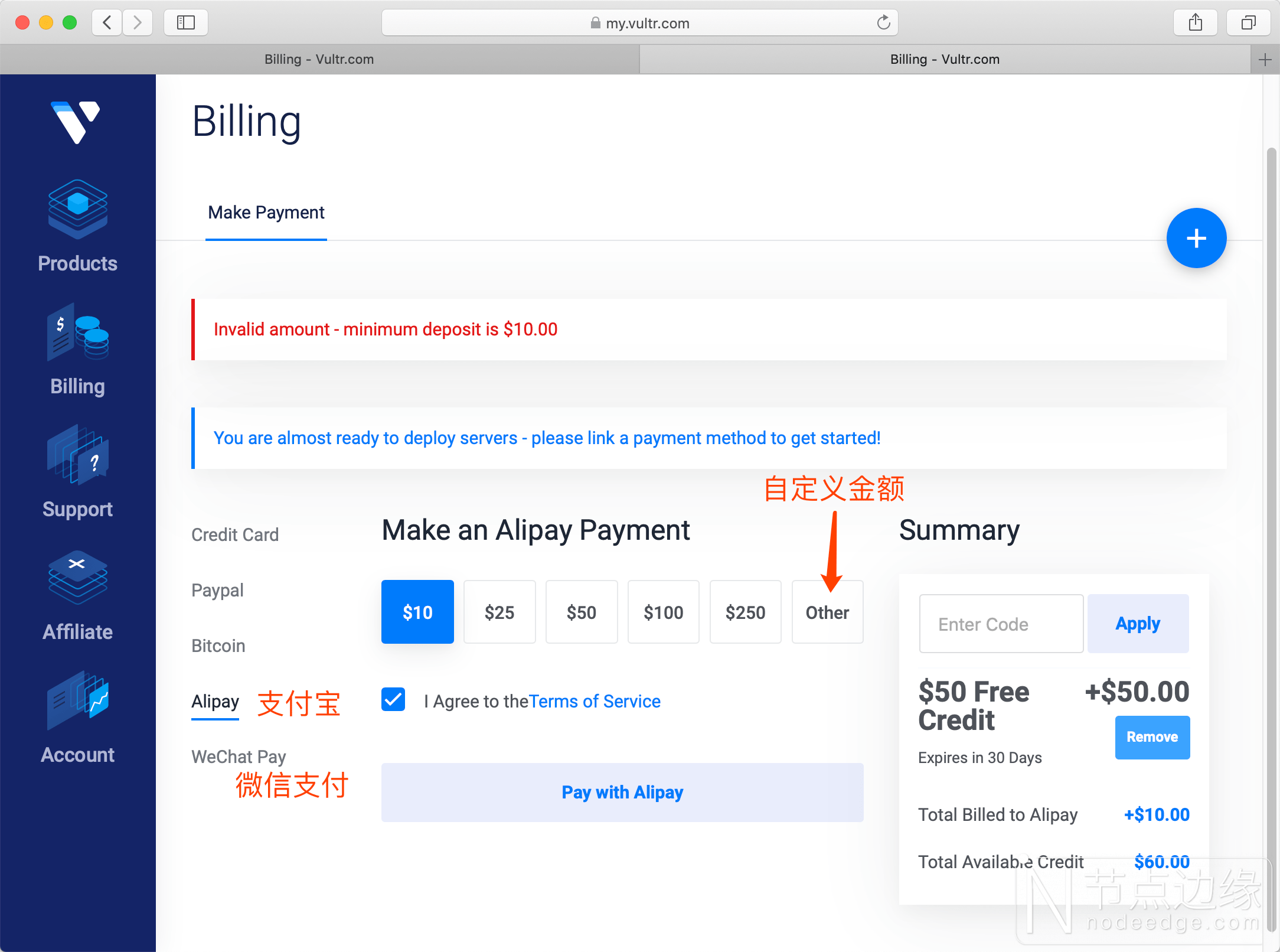 Vultr-alipay-wechat-pay.png