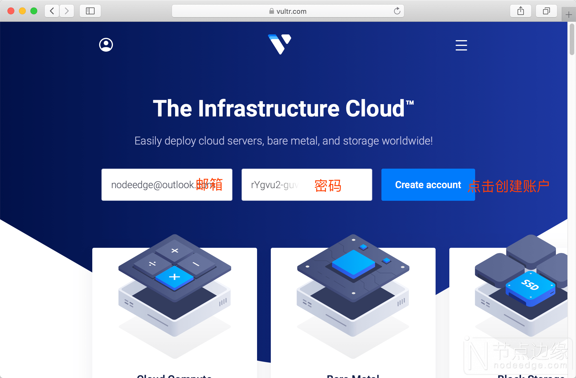 vultr-create-account.png
